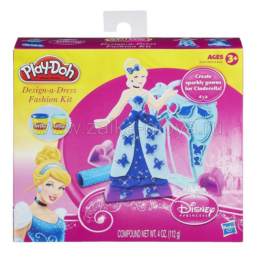Как сделать из плей до принцессы