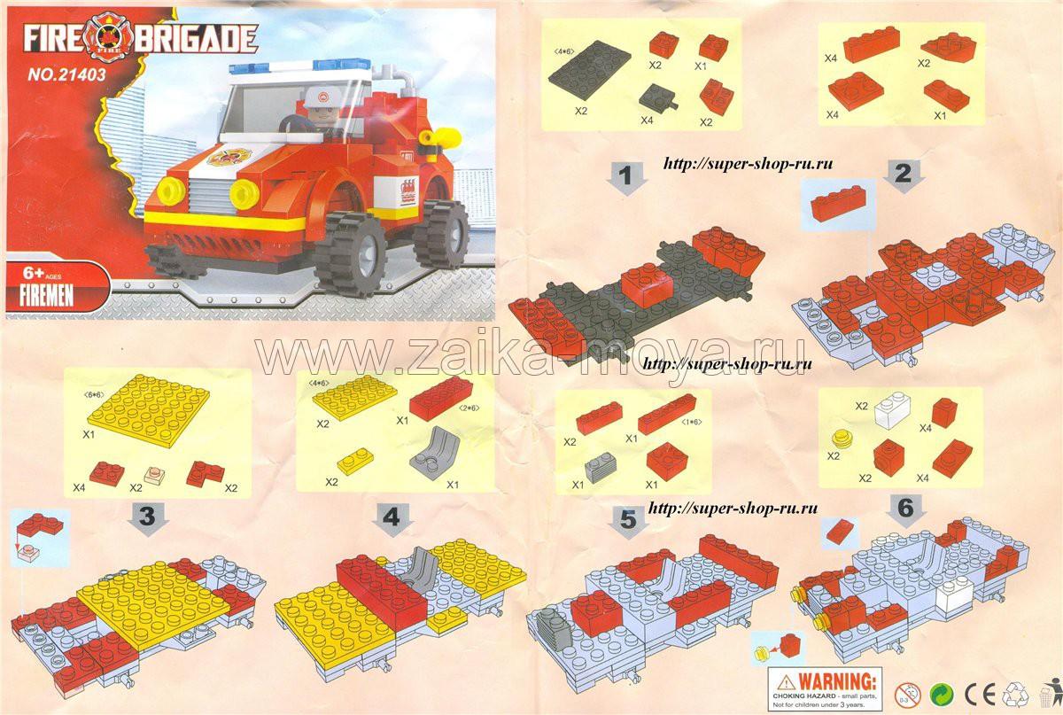 инструкция по сборки пожарно депо 7207