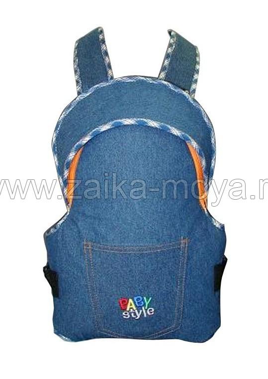 Интернет магазин джинсовых рюкзаков екатеринбург рюкзак spring break 18