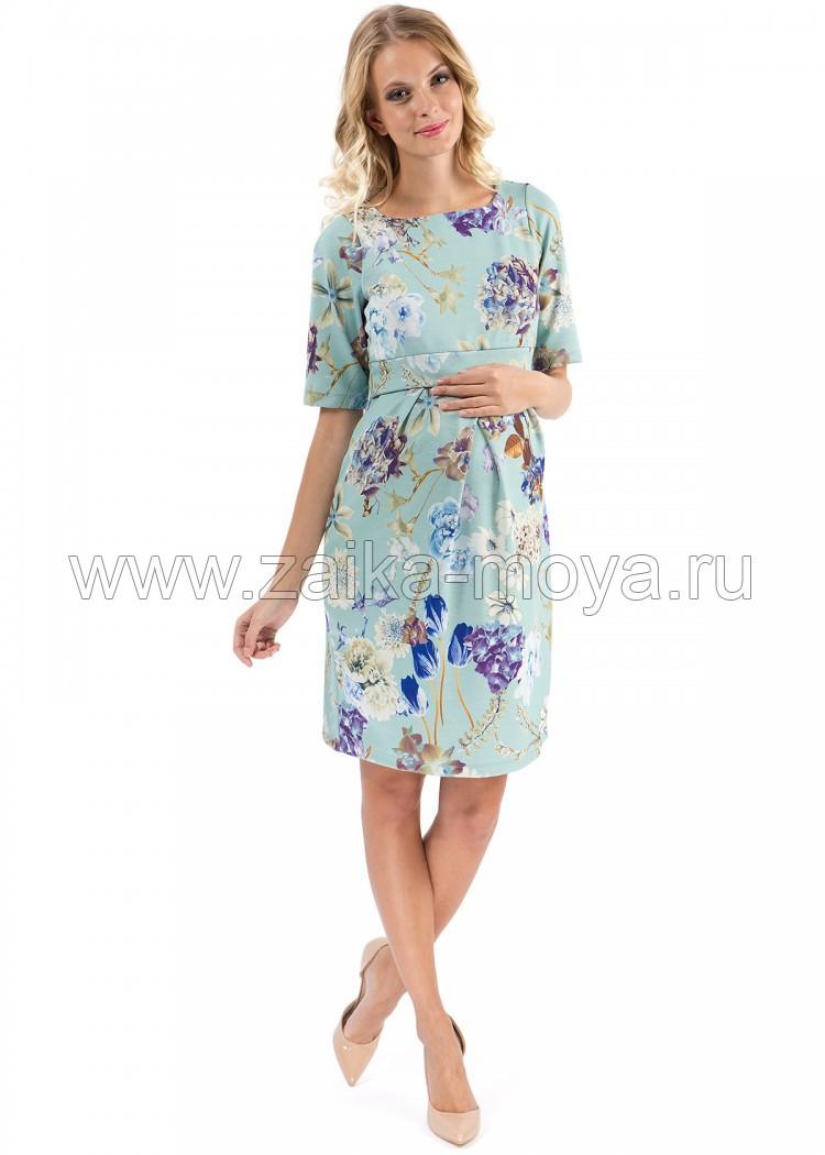 Свадебные платья в Екатеринбурге. Фото и цены. - E1.