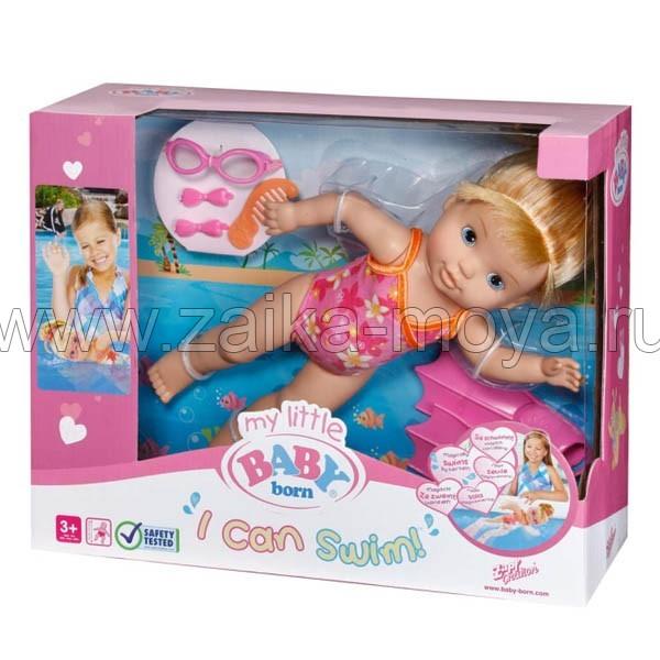 magic baby кукла детский интернет магазин: