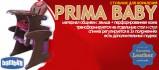 Стульчик-трансформер Prima baby Bambini